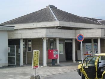 下土狩駅ー1.JPG