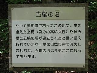 五輪の塔ー2.JPG