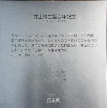 彫刻 洪作少年ー2.JPG