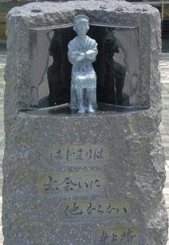 彫刻 洪作少年-1.JPG