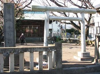 芦ノ湖水神社ー1.JPG