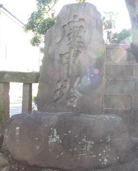 芦ノ湖水神社ー11.JPG