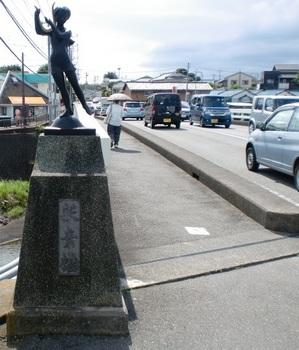 荻素橋ー1.JPG