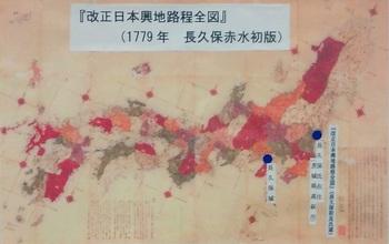 赤水地図ー2.JPG