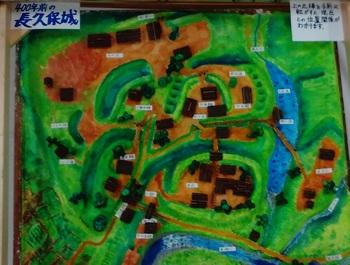 長久保城ー3.JPG