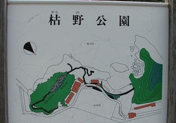 枯野公園ー1.JPG