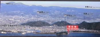 牛臥山ー6.JPG