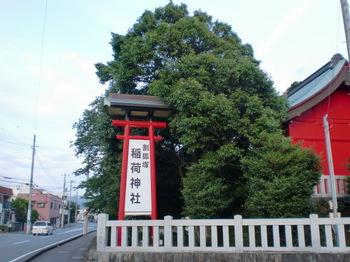 稲荷神社ー1.JPG
